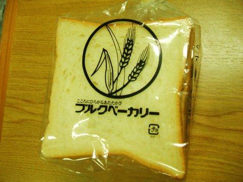 ブルグの食パン