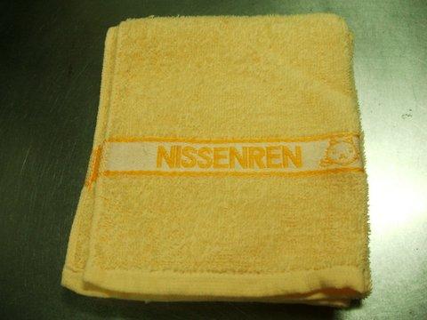 食器拭き タオル