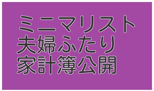 f:id:megumakou2014:20160531075912p:plain