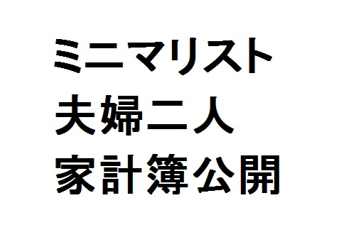 f:id:megumakou2014:20160701214241j:plain