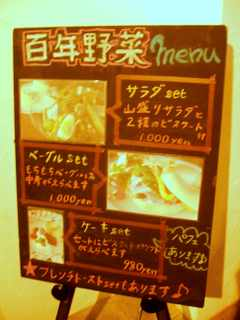 f:id:megumakou2014:20160915203323j:plain