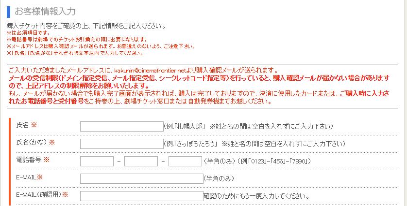 f:id:megumakou2014:20160922060052p:plain