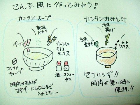 f:id:megumakou2014:20170106195243j:plain