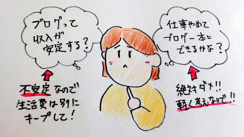 f:id:megumakou2014:20170628102134j:plain