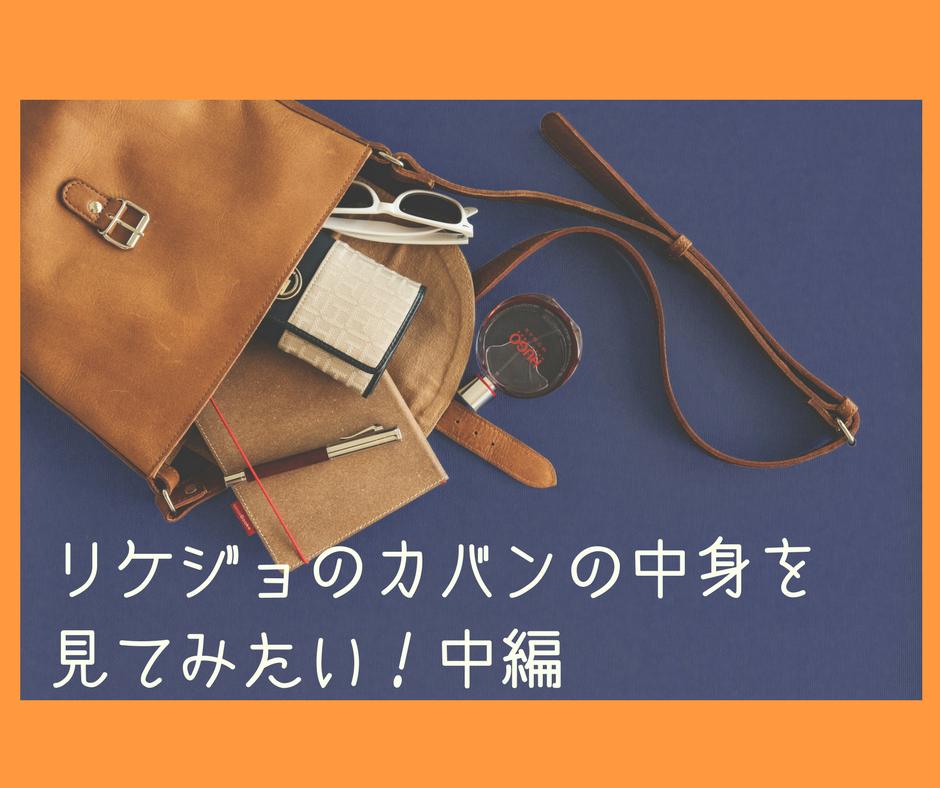 f:id:megumakou2014:20180420122934p:plain