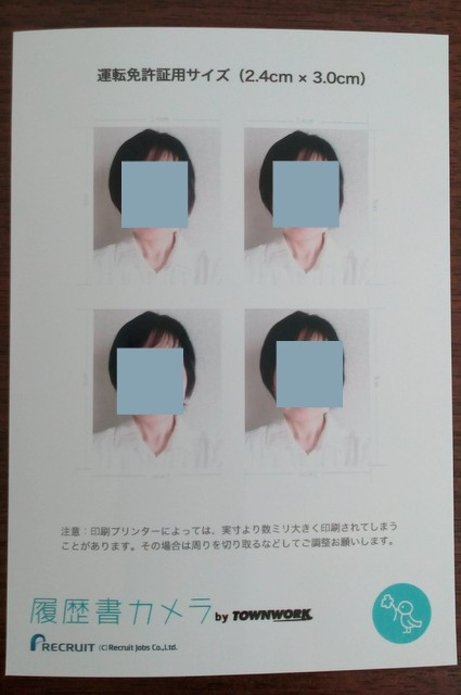 f:id:megumakou2014:20180507215641j:plain