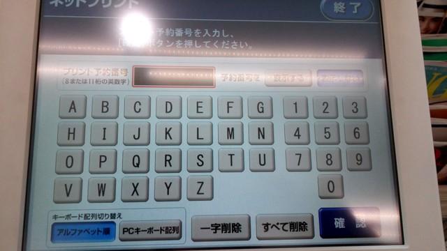 f:id:megumakou2014:20180507215721j:plain