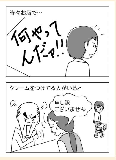 f:id:megumakou2014:20180717105058p:plain