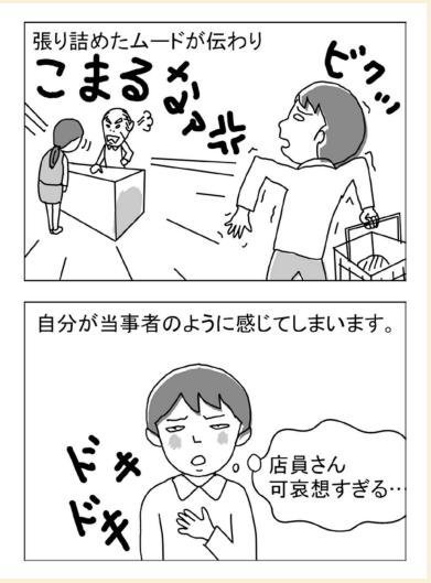 f:id:megumakou2014:20180717105106p:plain