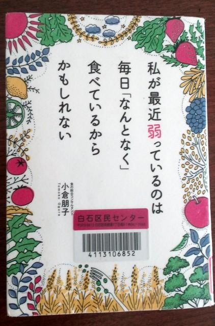 f:id:megumakou2014:20180812173015j:plain
