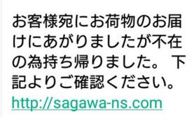 f:id:megumakou2014:20181202113236p:plain