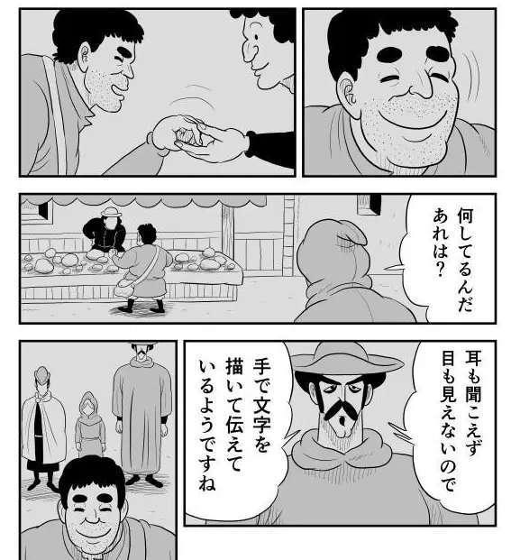 f:id:megumakou2014:20181207110616j:plain