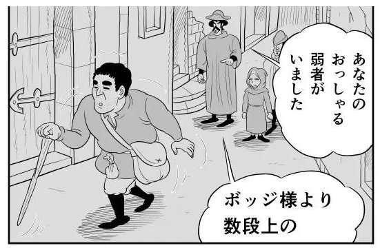 f:id:megumakou2014:20181207111224j:plain