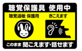f:id:megumakou2014:20190205152102p:plain