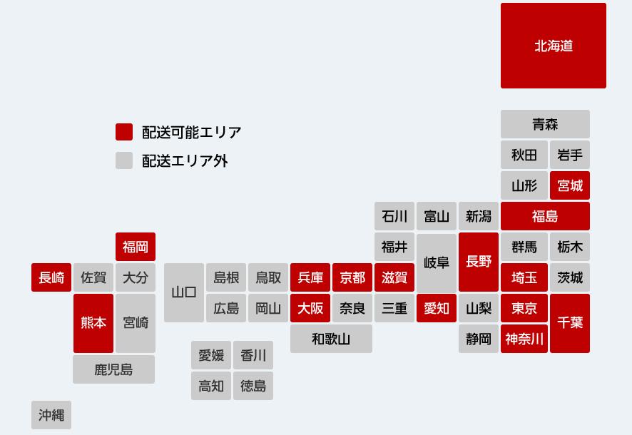 f:id:megumakou2014:20190219062902p:plain