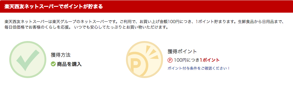 f:id:megumakou2014:20190219063741p:plain