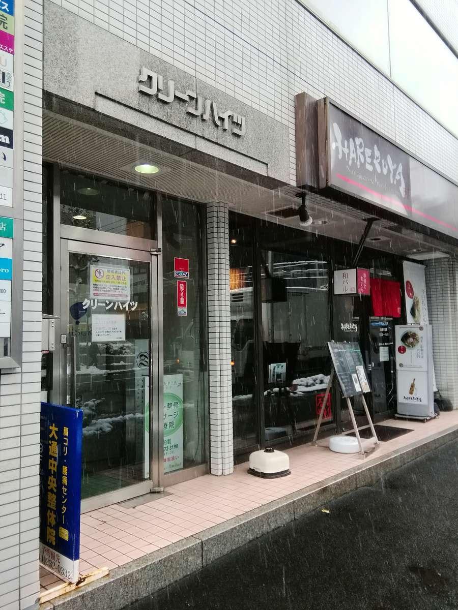 f:id:megumakou2014:20191119174752j:plain
