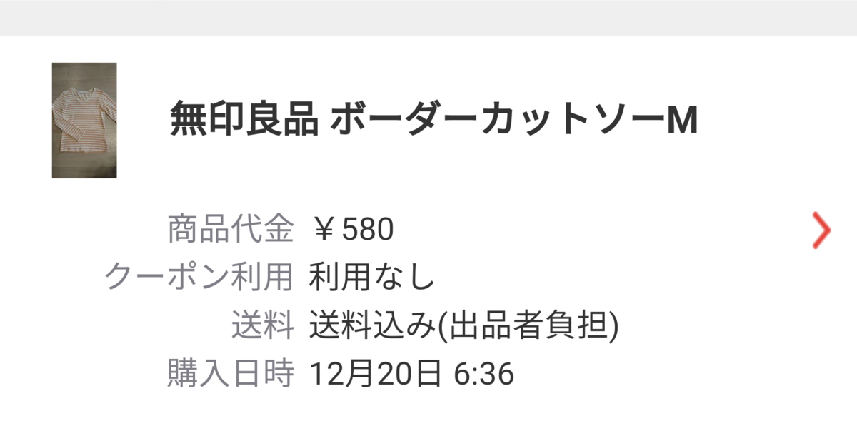 f:id:megumakou2014:20200206175343p:plain