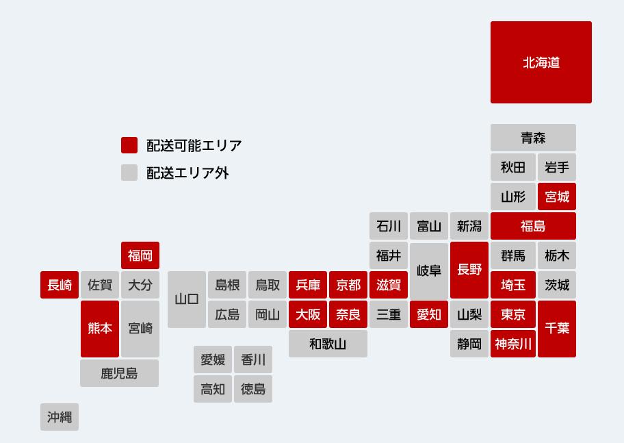 f:id:megumakou2014:20200226175121p:plain
