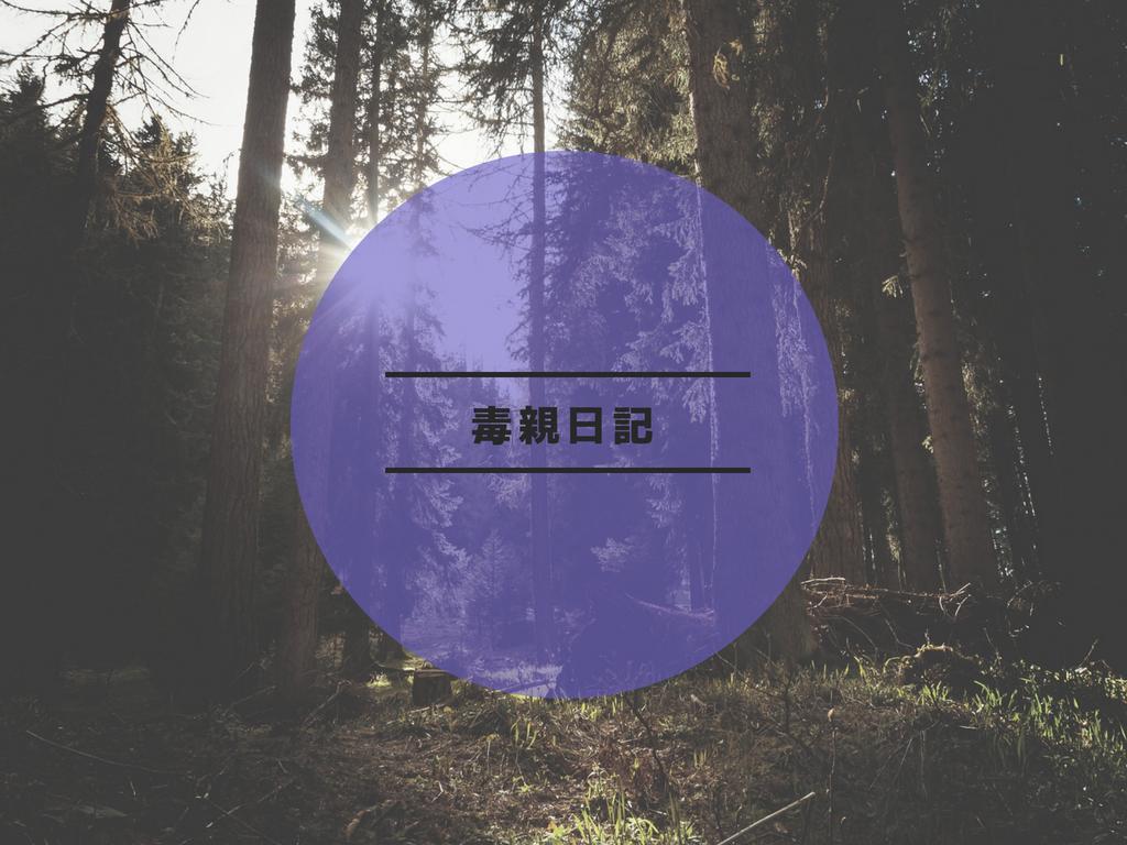 f:id:megumi-fp:20180618150718p:plain
