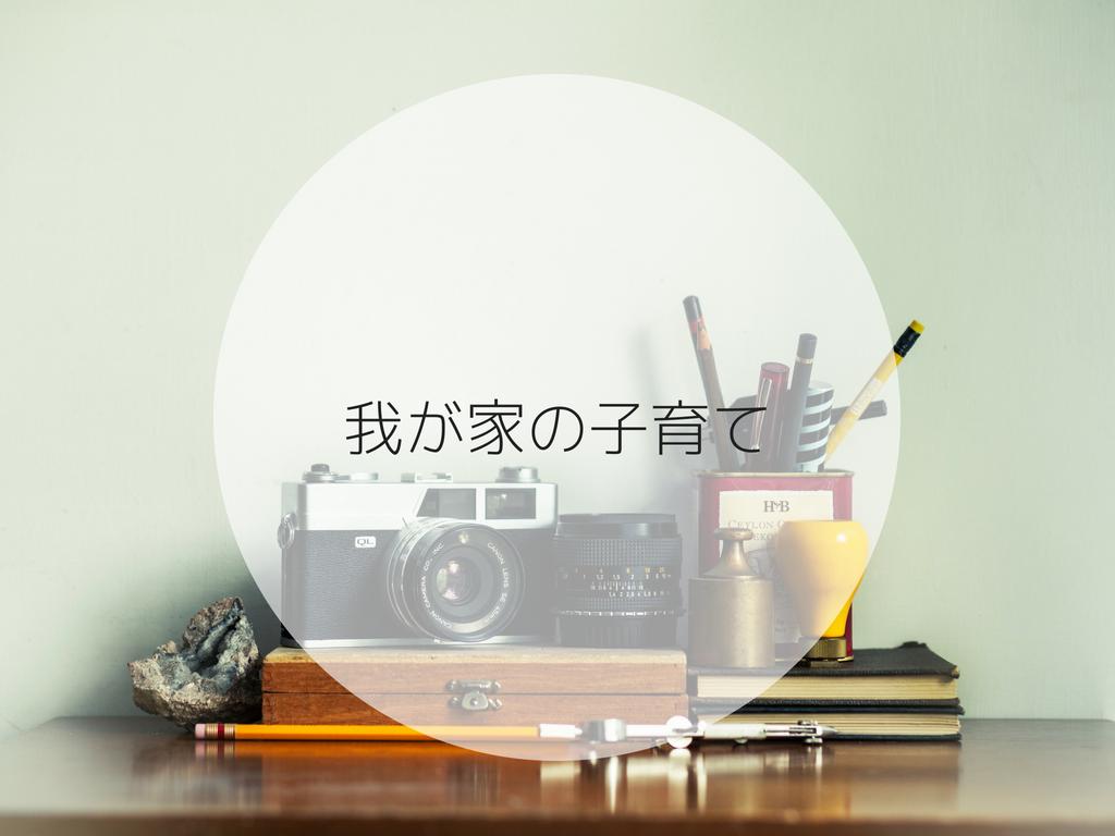 f:id:megumi-fp:20180622114337p:plain