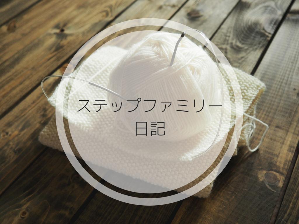 f:id:megumi-fp:20180622154824p:plain