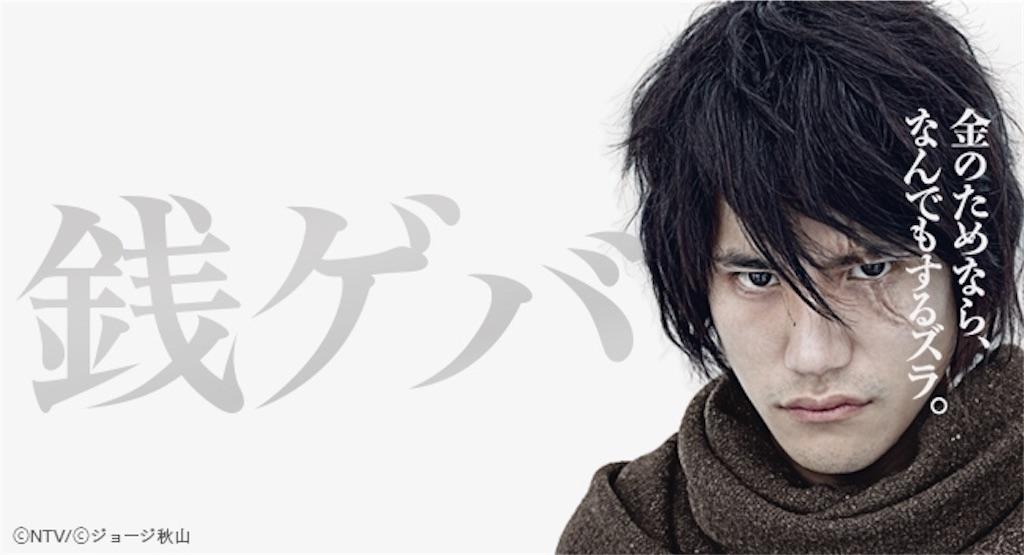 f:id:megumi-sakurai:20160312041240j:image