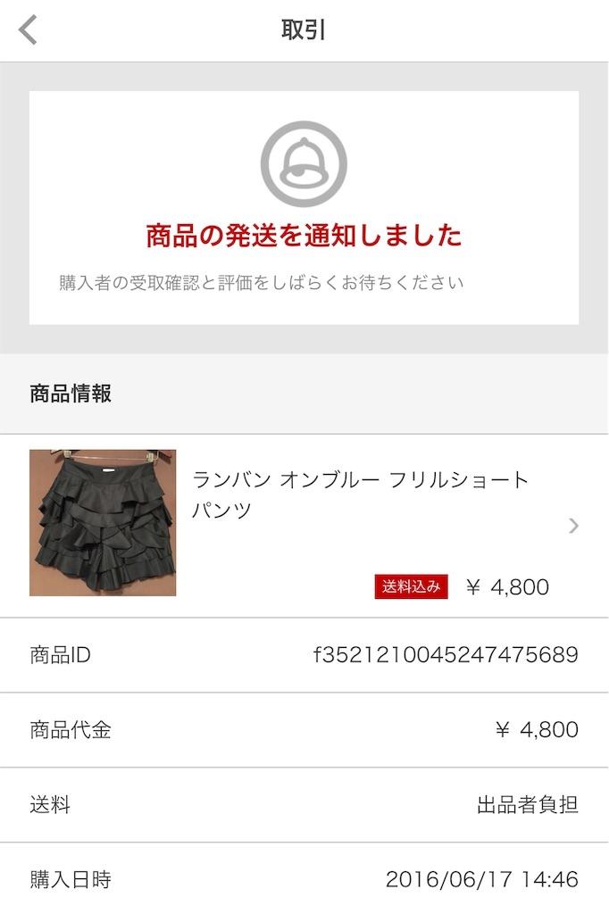 f:id:megumi-sakurai:20160618141238j:image