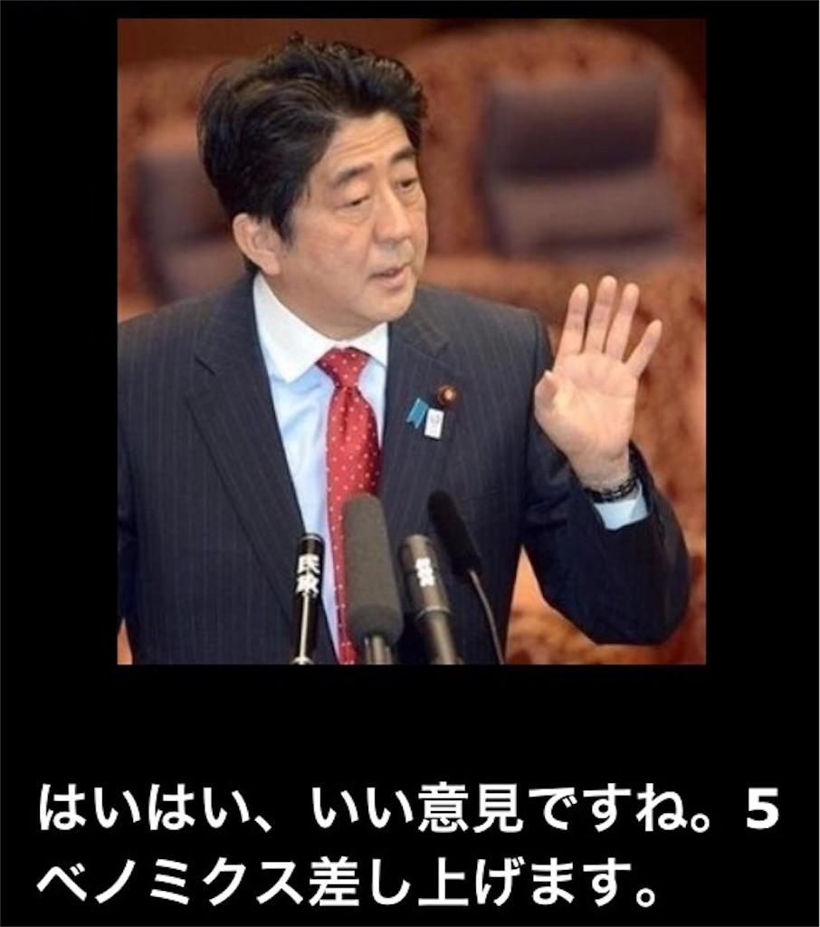 f:id:megumi-sakurai:20160708140026j:image