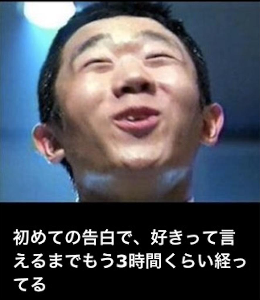 f:id:megumi-sakurai:20160708140103j:image