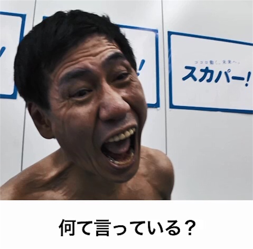 f:id:megumi-sakurai:20160708140126j:image