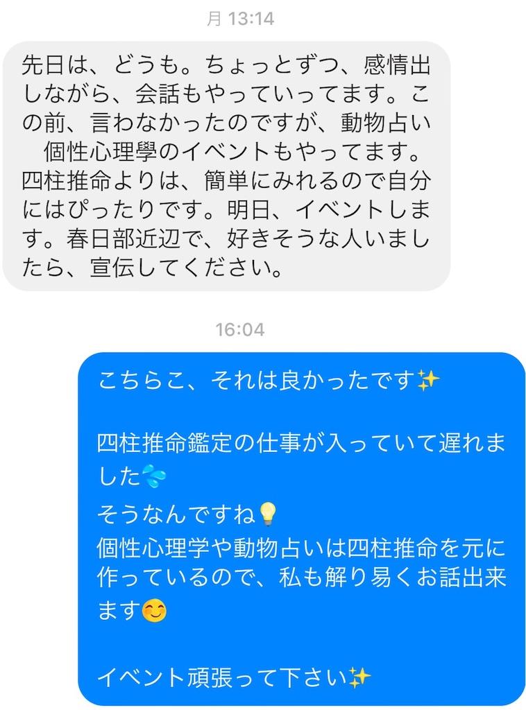 f:id:megumi-sakurai:20160712180138j:image
