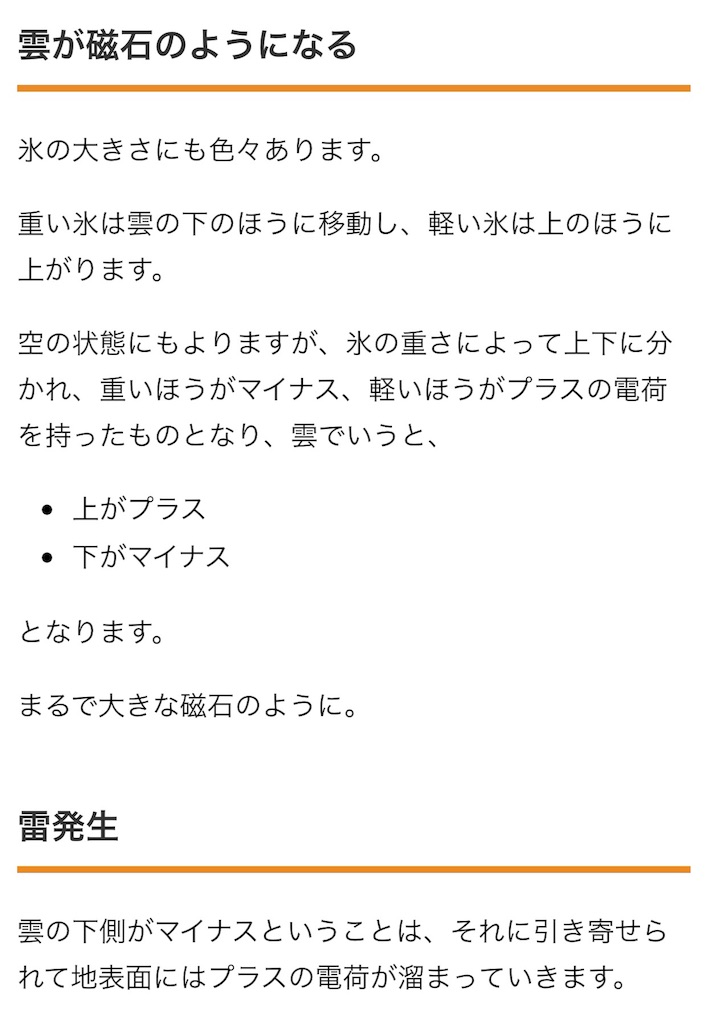 f:id:megumi-sakurai:20160714163742j:image