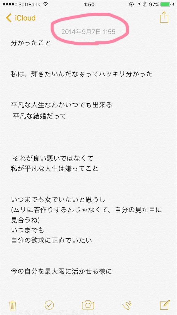 f:id:megumi-sakurai:20160723163222j:image