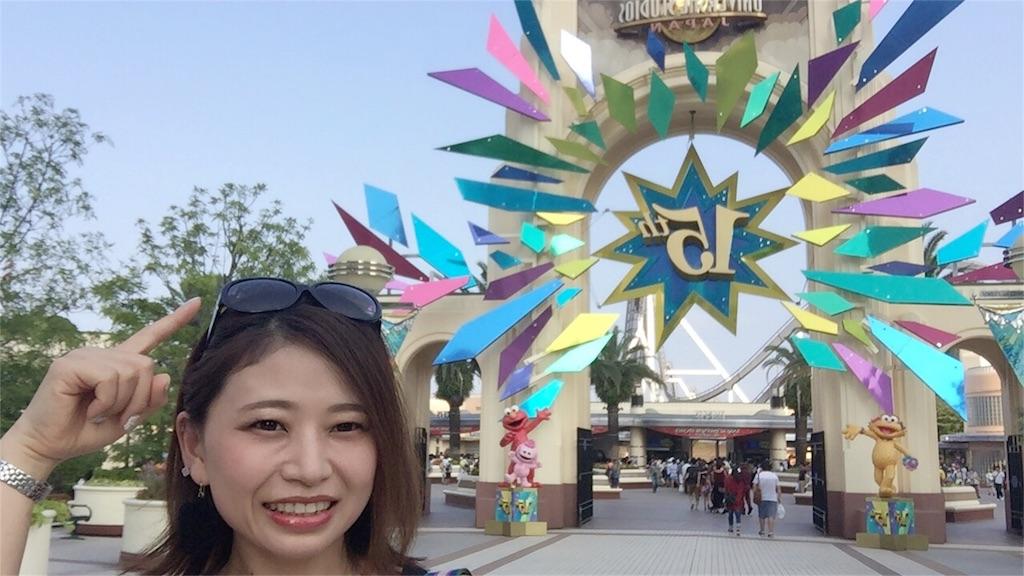 f:id:megumi-sakurai:20160814092709j:image