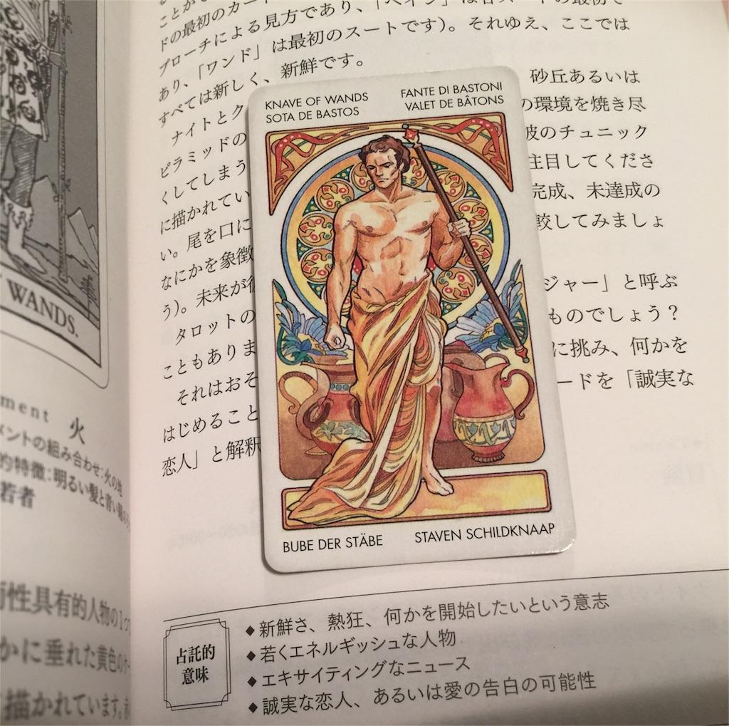 f:id:megumi-sakurai:20160825175145j:image