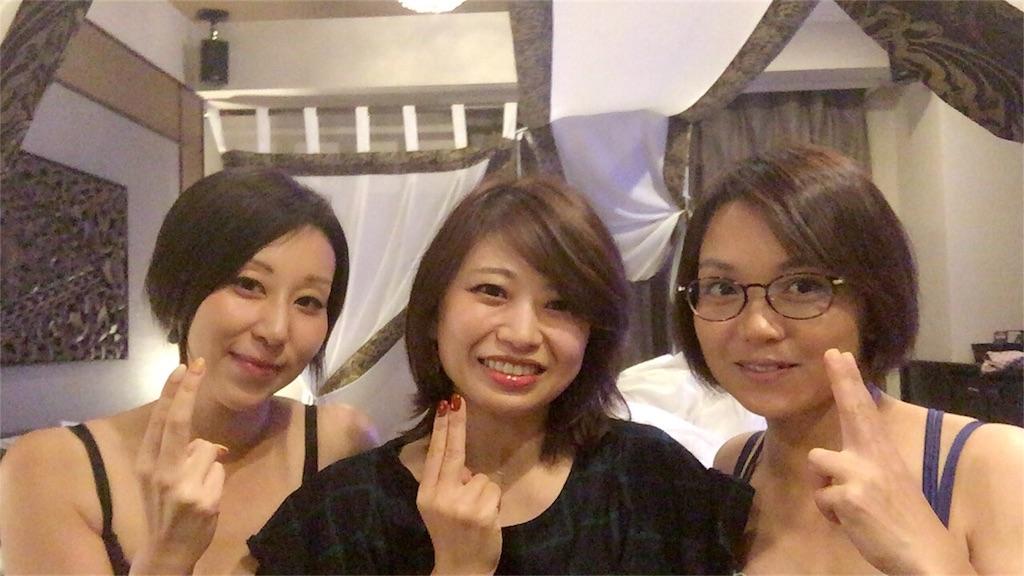 f:id:megumi-sakurai:20161004190520j:image