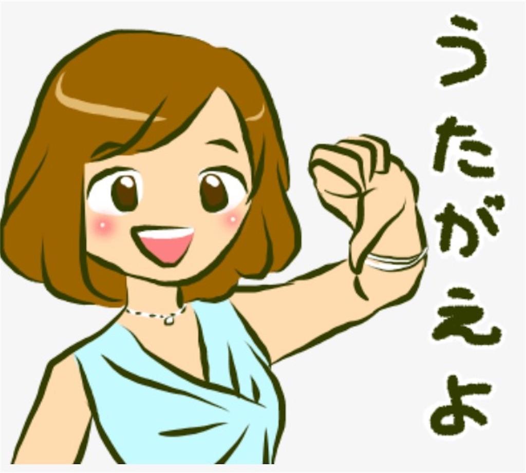 f:id:megumi-sakurai:20161223123655j:image