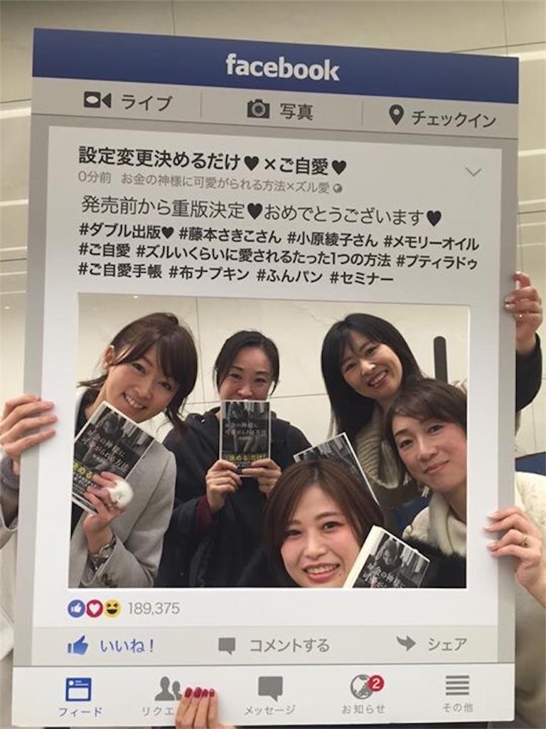 f:id:megumi-sakurai:20161223124057j:image
