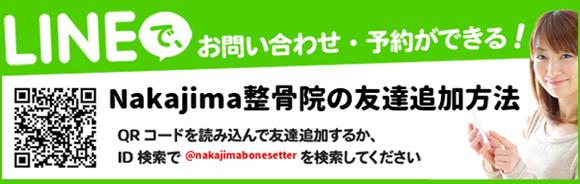f:id:megumi64:20210411133857p:plain