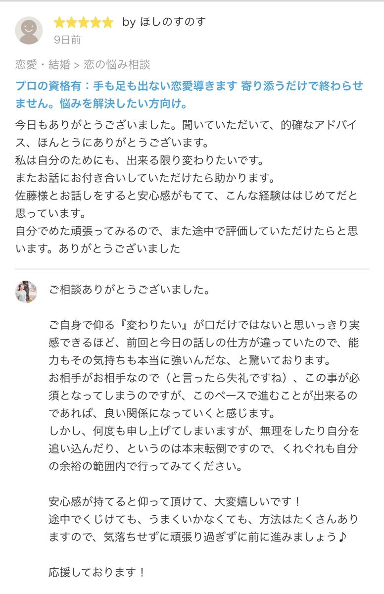 f:id:megumi_sato:20201115060257p:plain