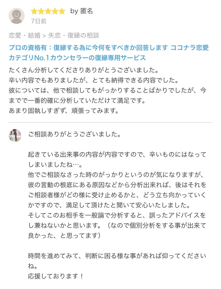 f:id:megumi_sato:20201115060310p:plain