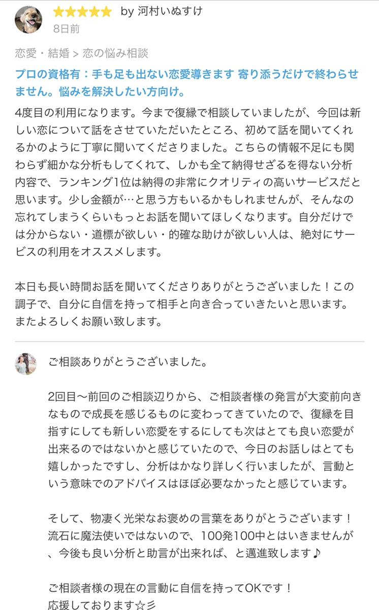 f:id:megumi_sato:20201115060322p:plain