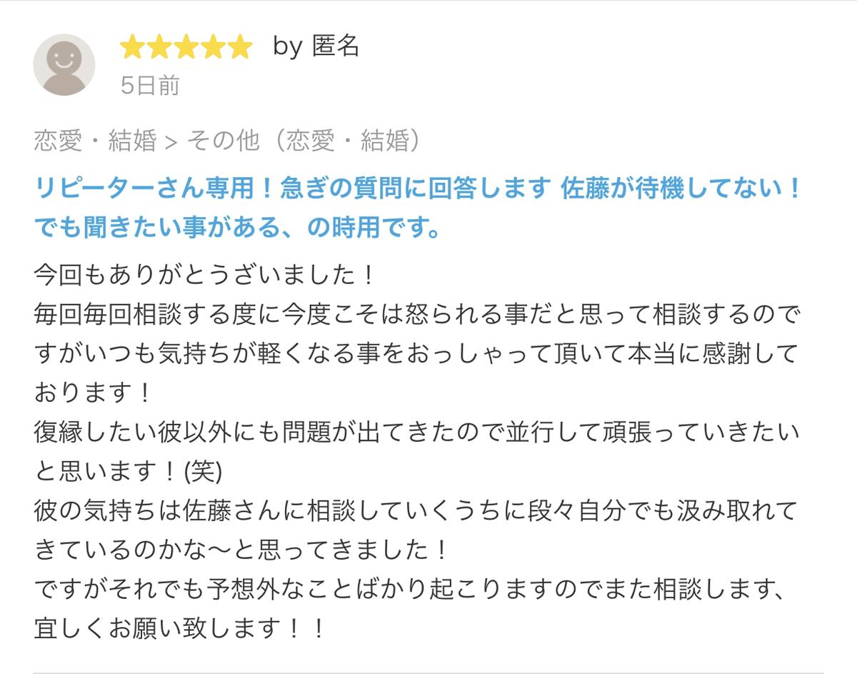f:id:megumi_sato:20201128050524p:plain