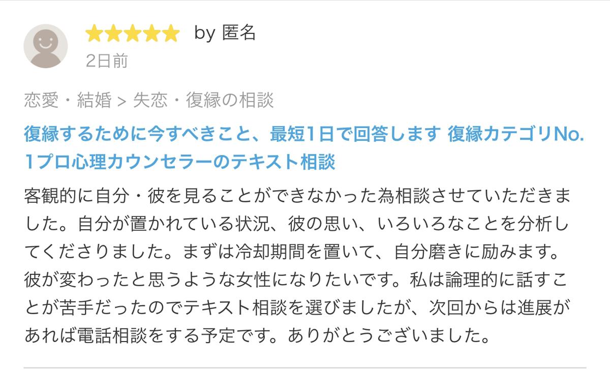 f:id:megumi_sato:20201128050539p:plain