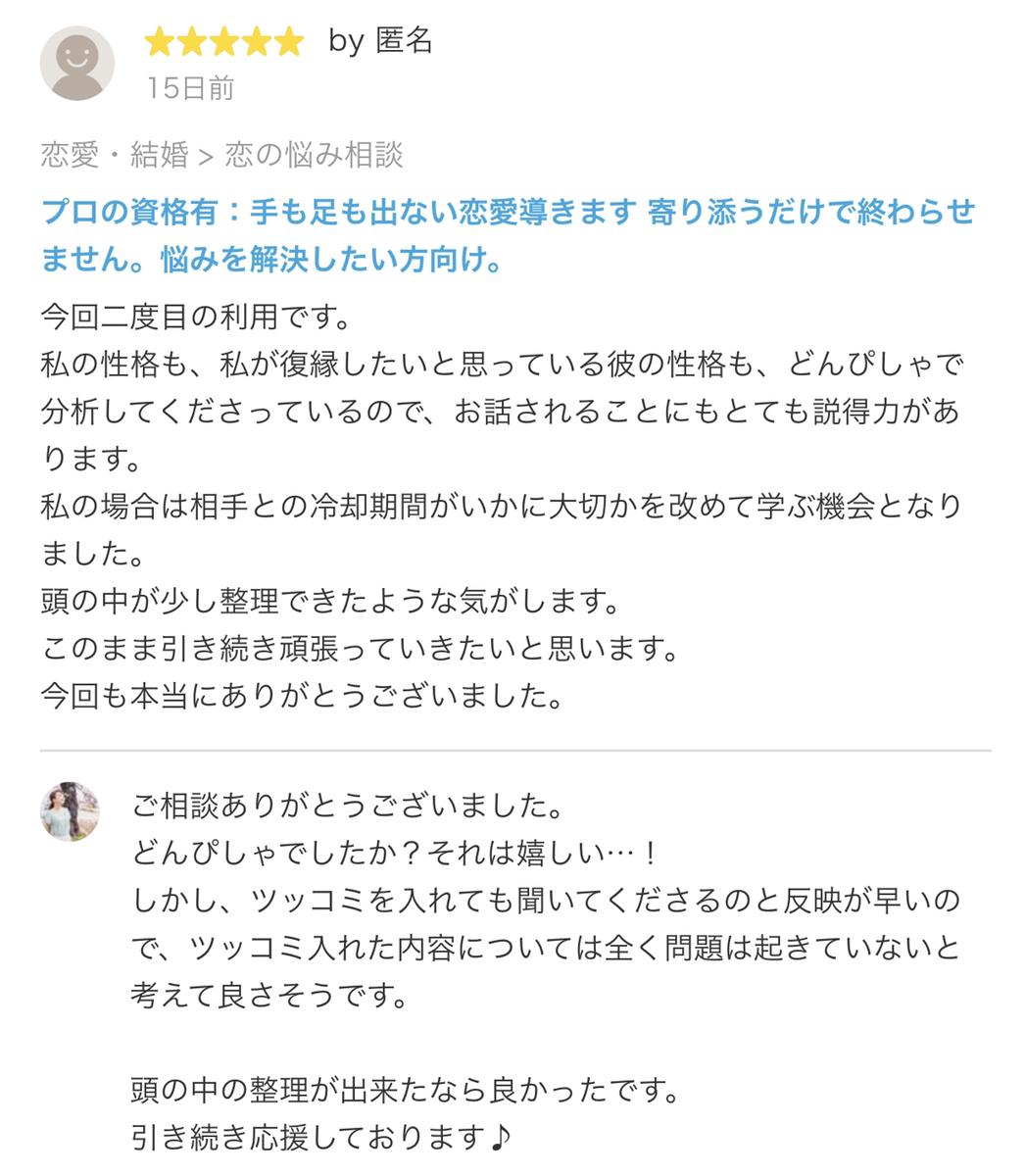 f:id:megumi_sato:20210116213705p:plain