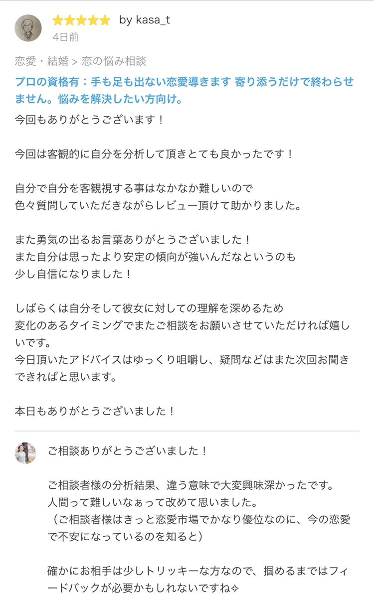 f:id:megumi_sato:20210116213716p:plain