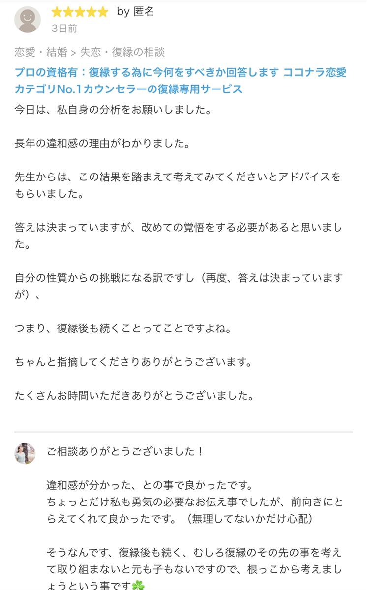 f:id:megumi_sato:20210116213733p:plain