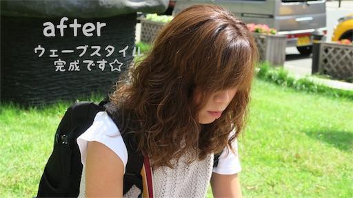 f:id:megumiokamoto:20170914175247j:image
