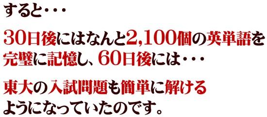 f:id:megumion:20170106202516j:plain